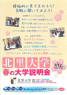 f:id:takahikonojima:20140309200423j:plain