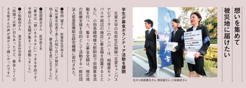 f:id:takahikonojima:20140309231813j:plain