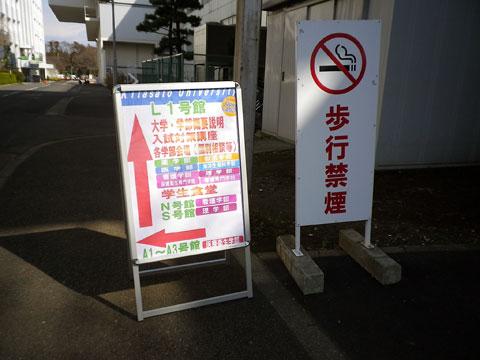 f:id:takahikonojima:20140312164246j:plain