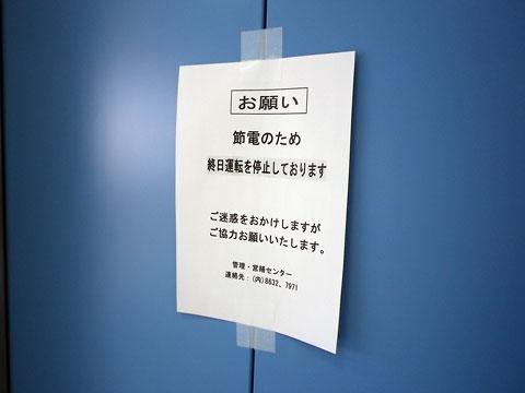 f:id:takahikonojima:20140312172607j:plain