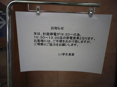 f:id:takahikonojima:20140312172634j:plain