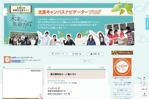 f:id:takahikonojima:20140316215726p:plain