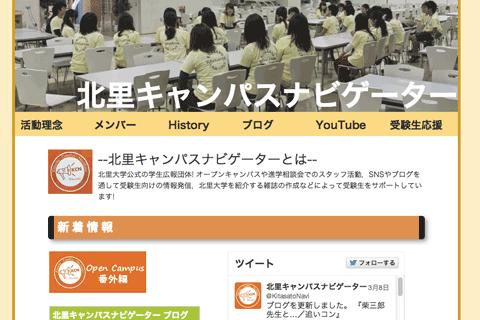 f:id:takahikonojima:20140316215750p:plain
