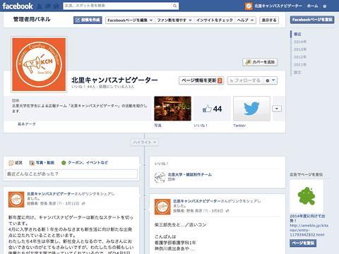 f:id:takahikonojima:20140316215830p:plain