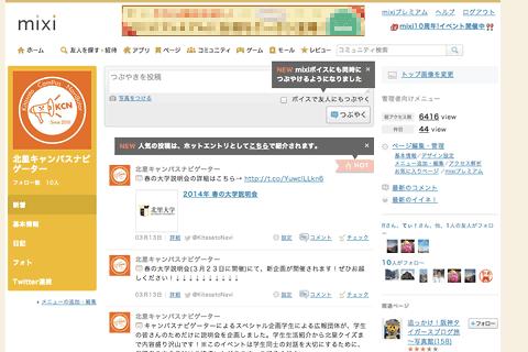 f:id:takahikonojima:20140316223349p:plain
