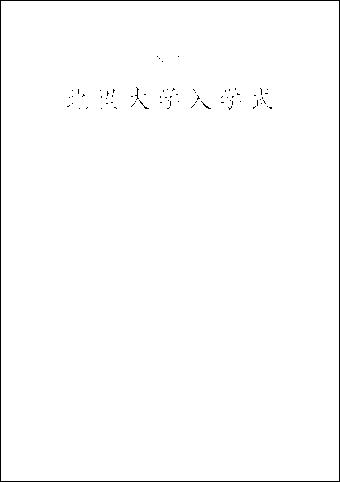 f:id:takahikonojima:20140325222941p:plain