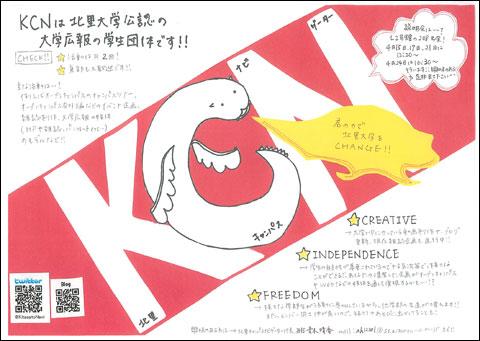 f:id:takahikonojima:20140325231854j:plain