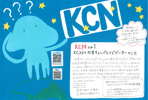 f:id:takahikonojima:20140325231901j:plain