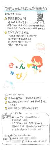f:id:takahikonojima:20140325231913p:plain