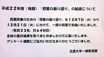 f:id:takahikonojima:20140326225257j:plain