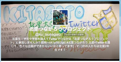 f:id:takahikonojima:20140328142646j:plain