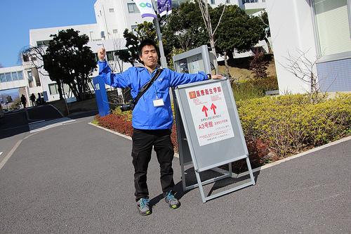 f:id:takahikonojima:20140330005550j:plain