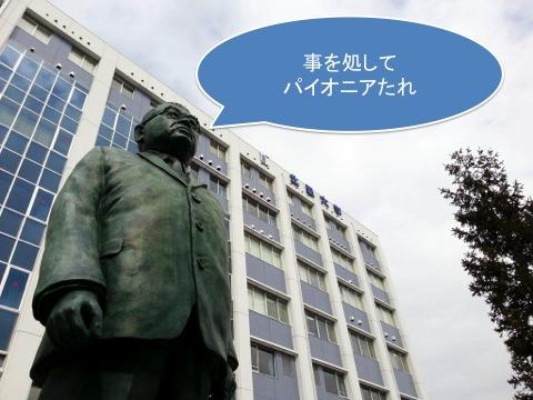 f:id:takahikonojima:20140330213248j:plain