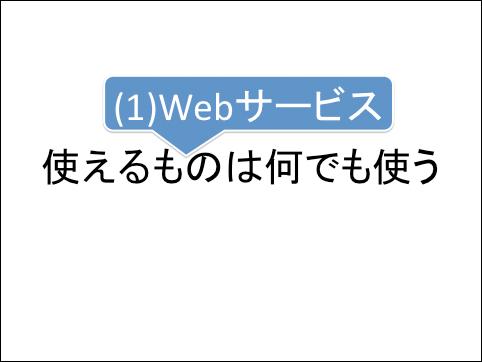f:id:takahikonojima:20140330213253p:plain