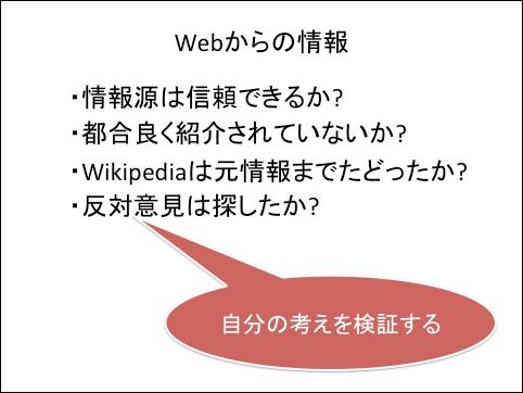f:id:takahikonojima:20140330213306p:plain