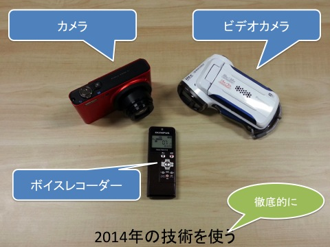 f:id:takahikonojima:20140330213317j:plain