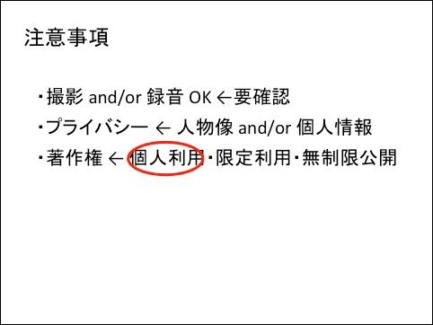 f:id:takahikonojima:20140330213329p:plain