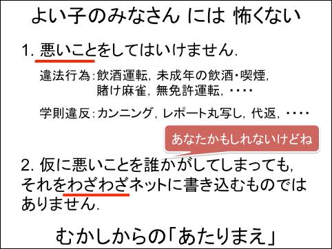f:id:takahikonojima:20140330213405p:plain