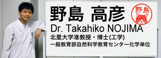 f:id:takahikonojima:20140401112632j:plain