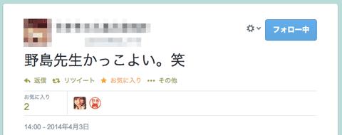 f:id:takahikonojima:20140403235901p:plain