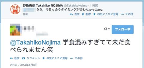 f:id:takahikonojima:20140403235918p:plain