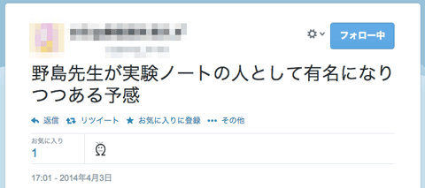 f:id:takahikonojima:20140404001442p:plain
