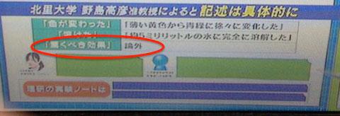 f:id:takahikonojima:20140405010129j:plain