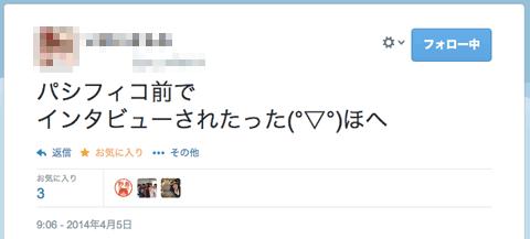 f:id:takahikonojima:20140405221622p:plain
