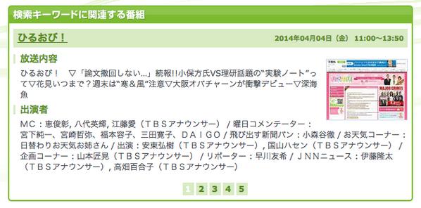 f:id:takahikonojima:20140406173428p:plain