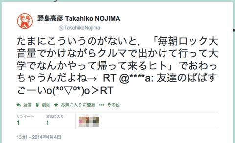 f:id:takahikonojima:20140406174604p:plain