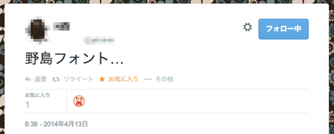 f:id:takahikonojima:20140414001550p:plain