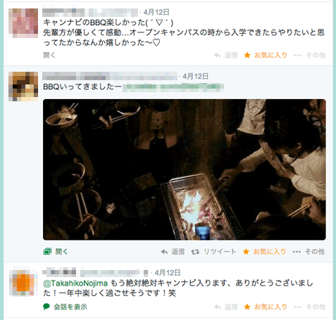 f:id:takahikonojima:20140415192422p:plain