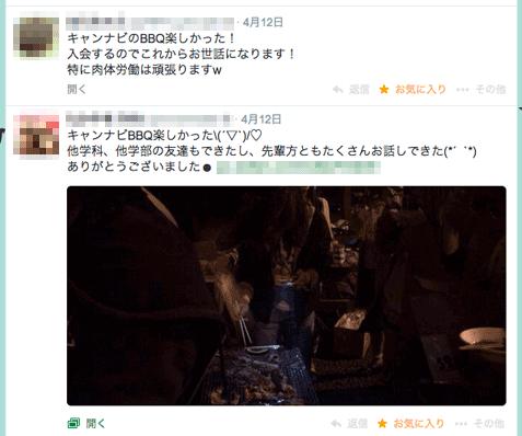 f:id:takahikonojima:20140415192427p:plain