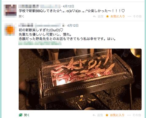 f:id:takahikonojima:20140415192433p:plain