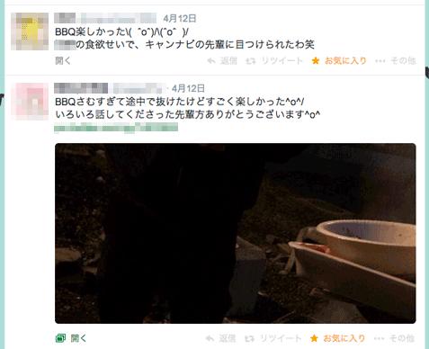 f:id:takahikonojima:20140415192438p:plain