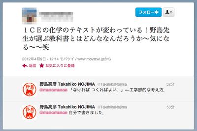 f:id:takahikonojima:20140419233344p:plain