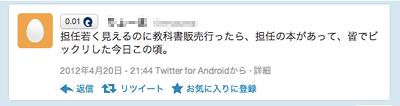 f:id:takahikonojima:20140419233352p:plain