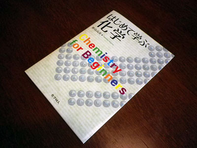 f:id:takahikonojima:20140419233418j:plain
