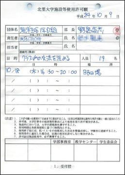 f:id:takahikonojima:20140424184954j:plain