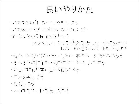 f:id:takahikonojima:20140428235551p:plain