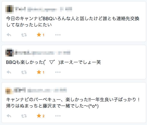 f:id:takahikonojima:20140510205758p:plain