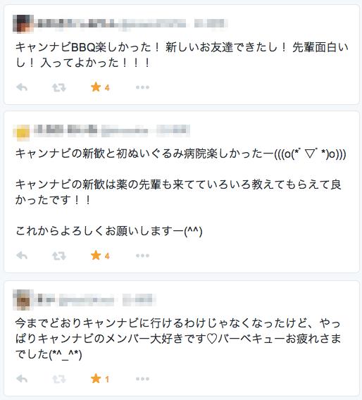 f:id:takahikonojima:20140510205804p:plain