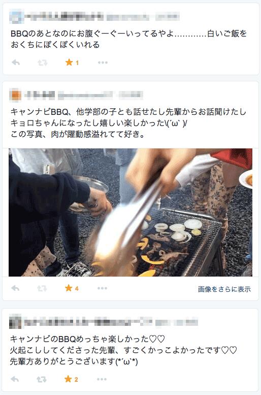f:id:takahikonojima:20140510205809p:plain