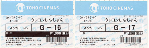 f:id:takahikonojima:20140512141059j:plain