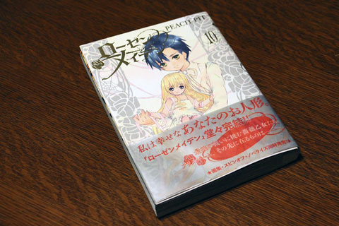 f:id:takahikonojima:20140512225928j:plain