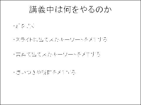 f:id:takahikonojima:20140515153652p:plain