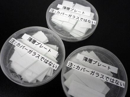f:id:takahikonojima:20140515190719j:plain