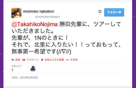 f:id:takahikonojima:20140521155623p:plain