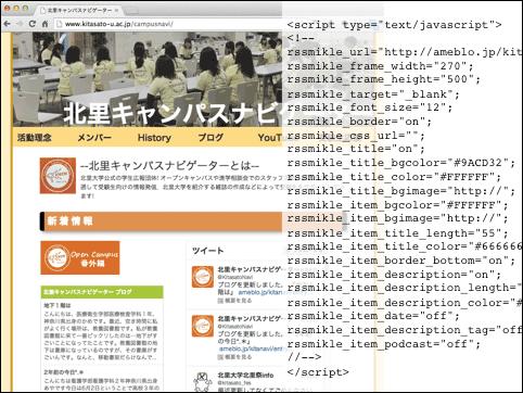 f:id:takahikonojima:20140617162601p:plain
