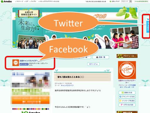 f:id:takahikonojima:20140617164015p:plain